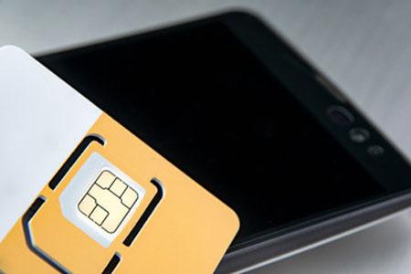 ワイモバイル(Y!mobile)の法人契約で得する5つのポイント