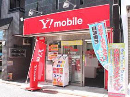 法人契約も安心!Y!mobile(ワイモバイル)の実店舗の探し方