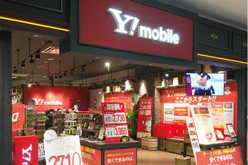 Y!mobile(ワイモバイル)店舗の探し方│ワイモバイルで法人携帯契約